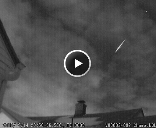 Lluvia de Meteoros Geminidas el 13 y 14 de diciembre 2010 John-c10