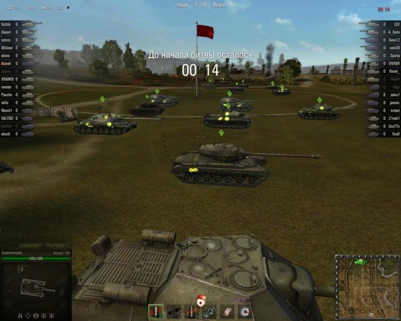Шкурки танков с зонами пробития Shot_210