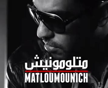 Balti - Matloumounich (2011) Matlou10