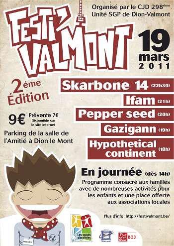 festivals !  Festi16