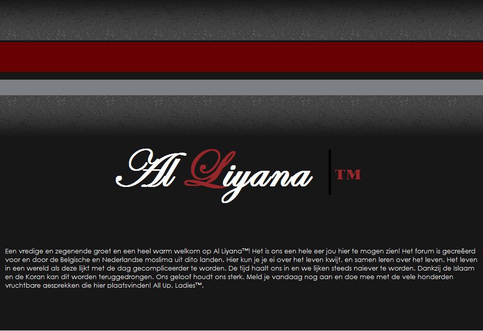 Al Liyana™