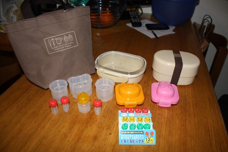 mini mini mini mini collezione! (agg) Img_7410