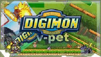 Digimon V- pet Pc