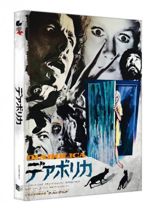 DVD/BD Veröffentlichungen 2021 - Seite 7 Vom-sa17