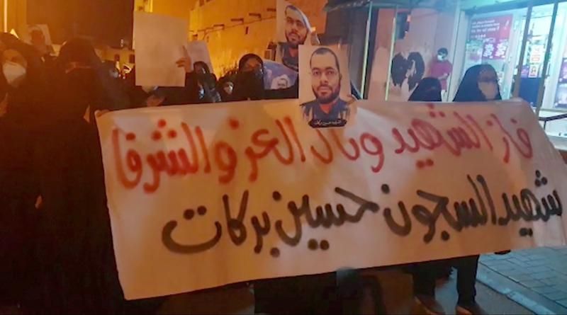 Bahrein continúan la represión y las protestas. - Página 3 80012