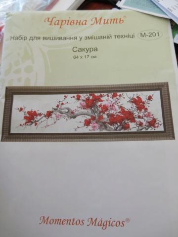 Cerisier en fleurs - Charivna Mit Img_0918