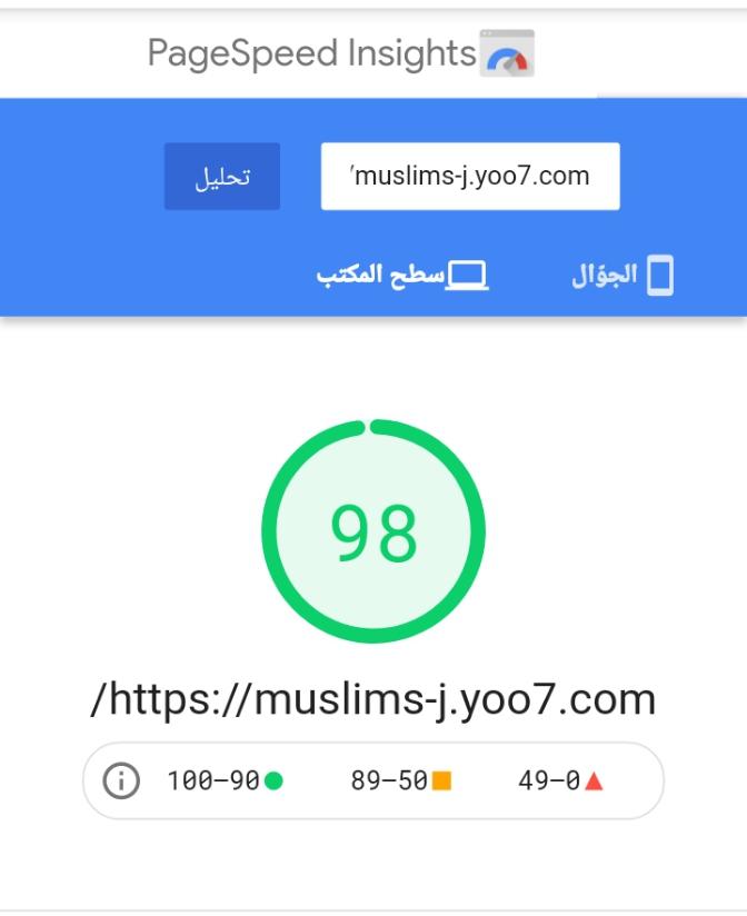 منتدي المسلمين فى الجنة Screen10
