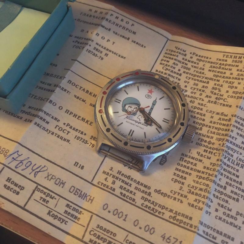 "Première vintage : Amphibia ""Gagarin"" D19yaz10"
