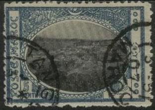MAROC - timbres inconnus Bog10