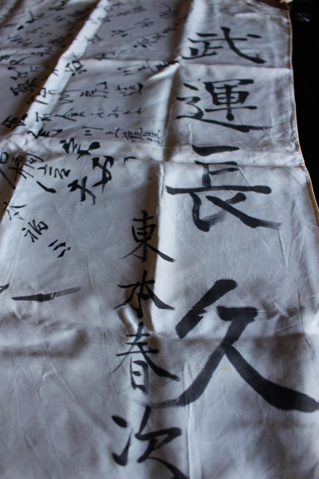 Drapeau japonais Img_2515