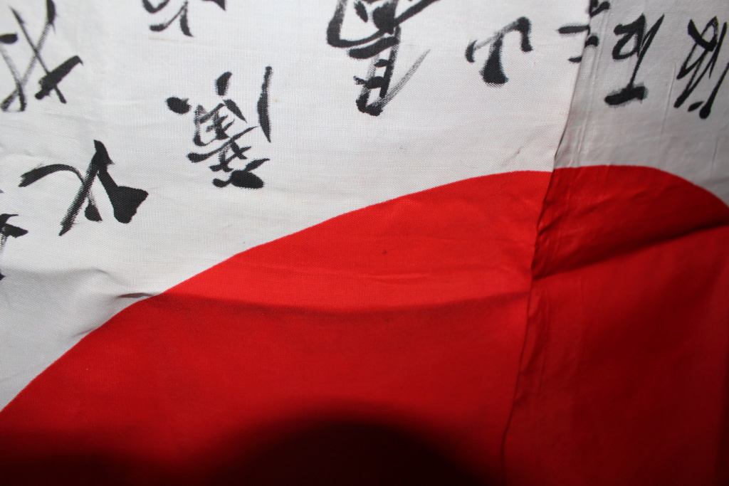 Drapeau japonais Img_2517