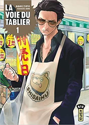 La voie du tablier 1 [Oone, Kosuke]  51fsuw10