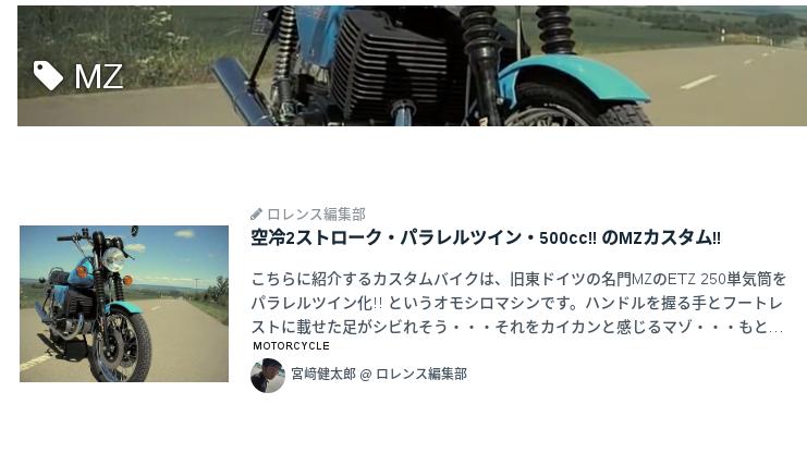 MZ Bicylindre Japona10