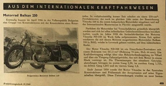 Les motos Balkan Kft-1010