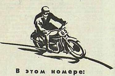 Lot d'autocollants - Page 2 Moto_110