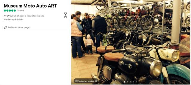 Musées de la moto etc. - Page 4 Museum10
