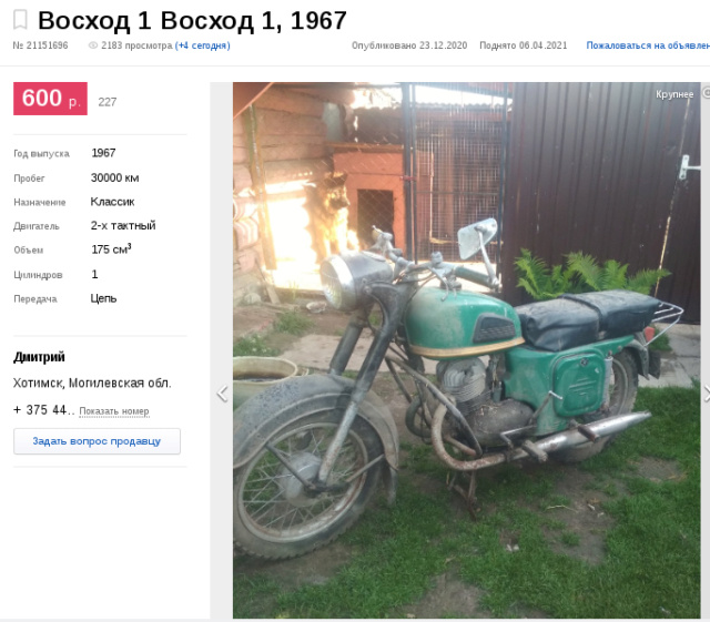 Plus à l'est : les motos Voskod Voskod10