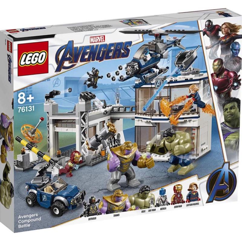 Επερχόμενα Lego Set - Σελίδα 33 2210