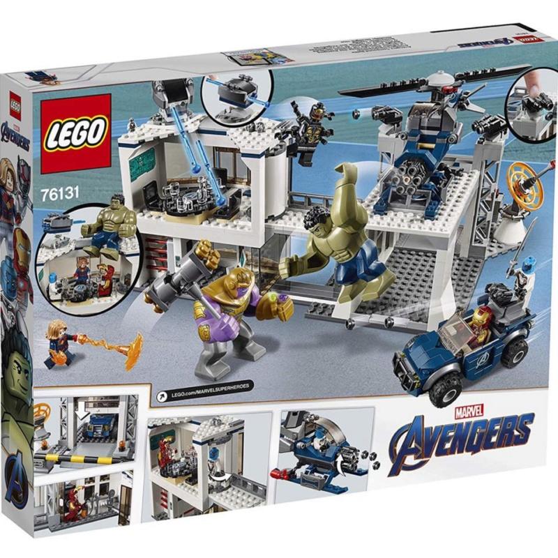 Επερχόμενα Lego Set - Σελίδα 33 3310