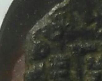II maravedís de Felipe IV de busto a martillo de Segovia Img_2022