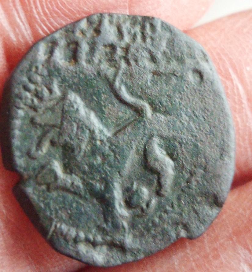 ochavo acuñado posiblemente sobre otra moneda Img_2154