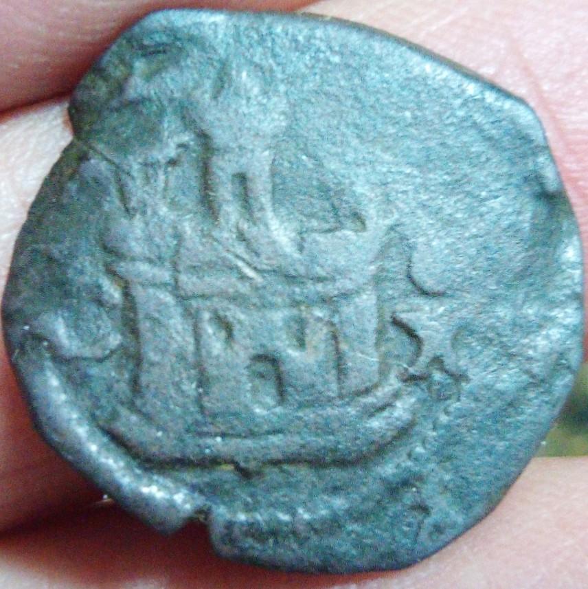 ochavo acuñado posiblemente sobre otra moneda Img_2156