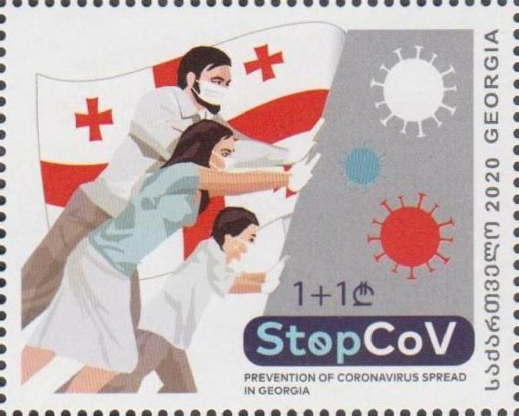 ¿Coronavirus en filatelia? - Página 11 Covid-22