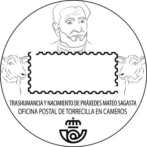 ESPAÑA - MATASELLOS TURÍSTICOS - Página 16 Torrec10