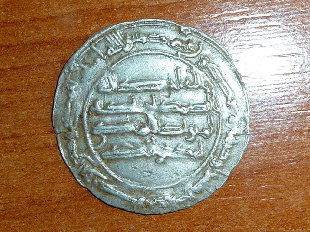 Dírham emiral del 164 H. Al-Ándalus. Abderramán I. P1100512