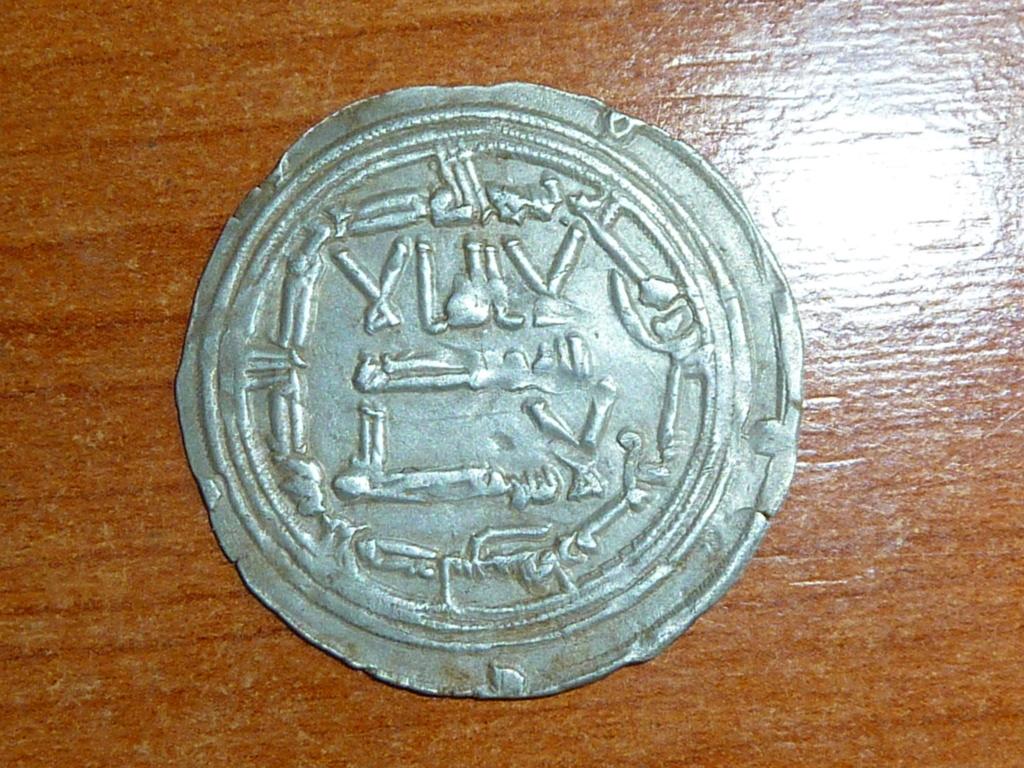 Dírham emiral del 164 H. Al-Ándalus. Abderramán I. P1100513