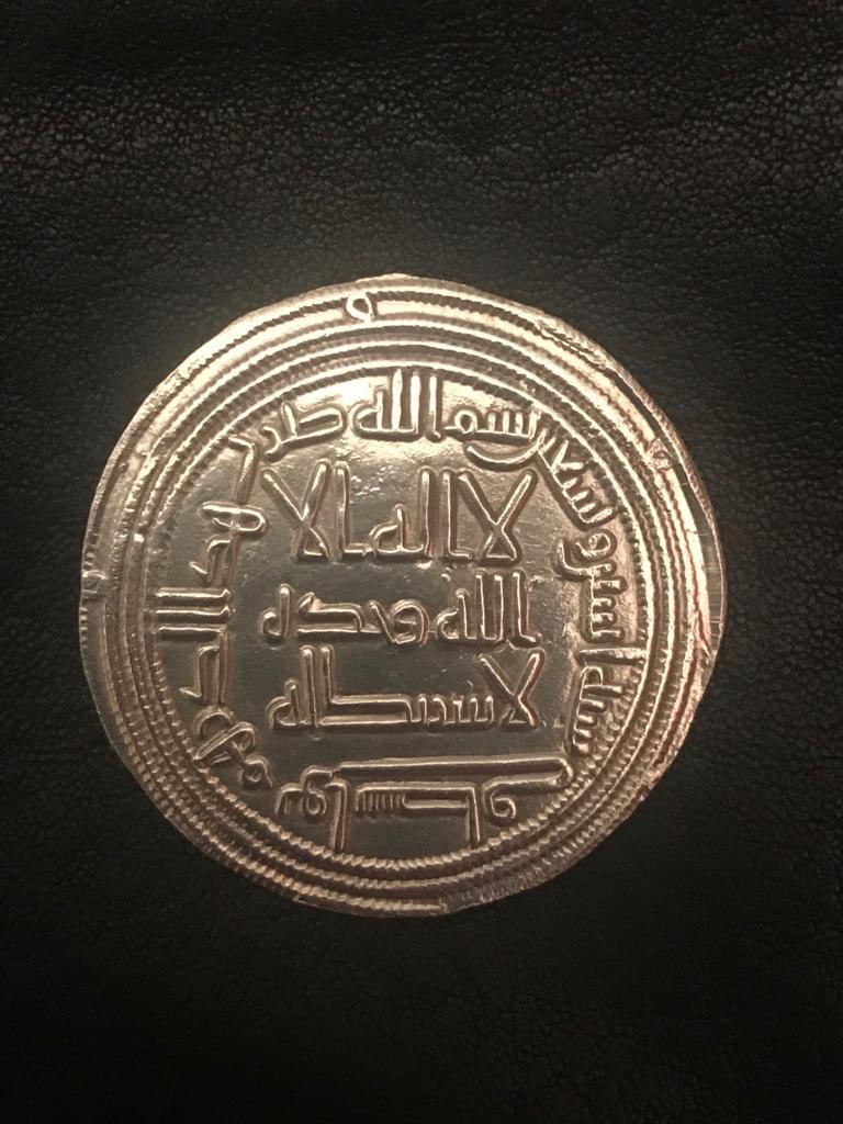Dírham del Califato Omeya de Damasco, Wasit, 92 H, al-Walid I Img-2012