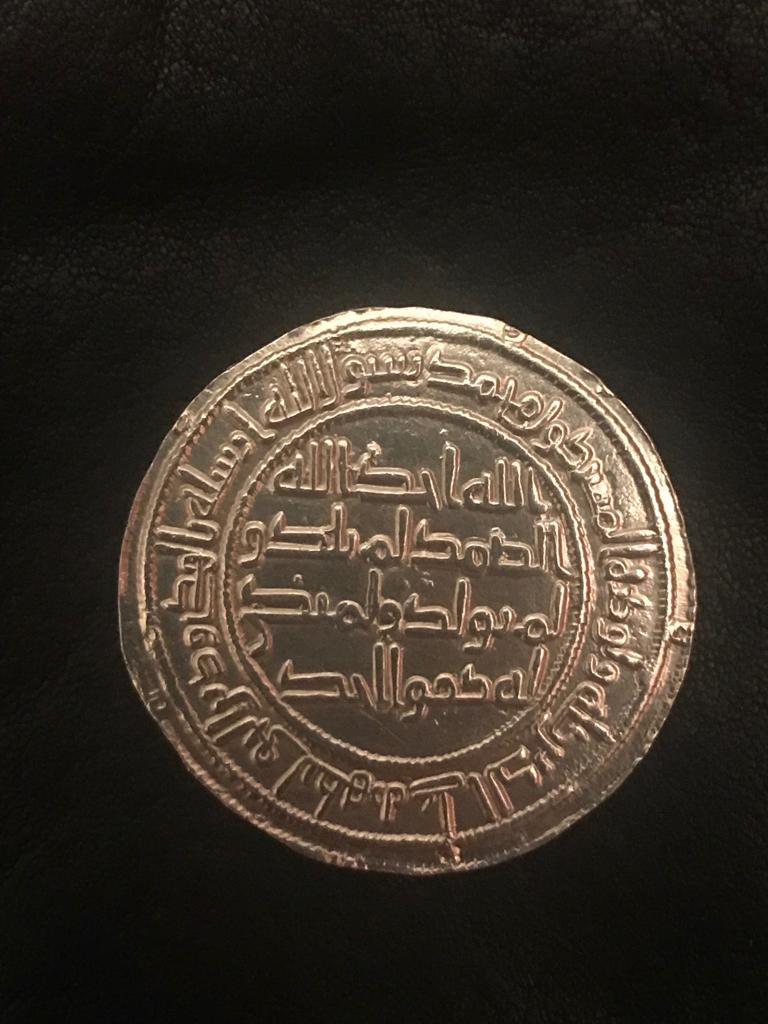 Dírham del Califato Omeya de Damasco, Wasit, 92 H, al-Walid I Img-2013