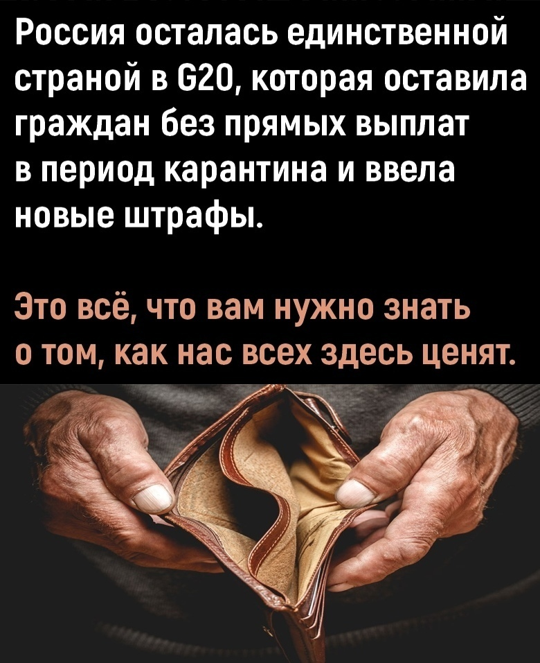 Калейдоскоп новостей - Страница 14 5kwcdr10