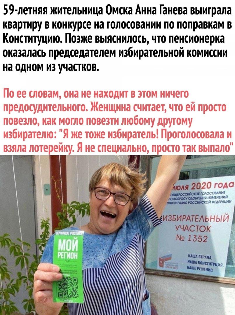 Георгий Сидоров. Голосуем за поправки к Конституции РФ Dlrpec10