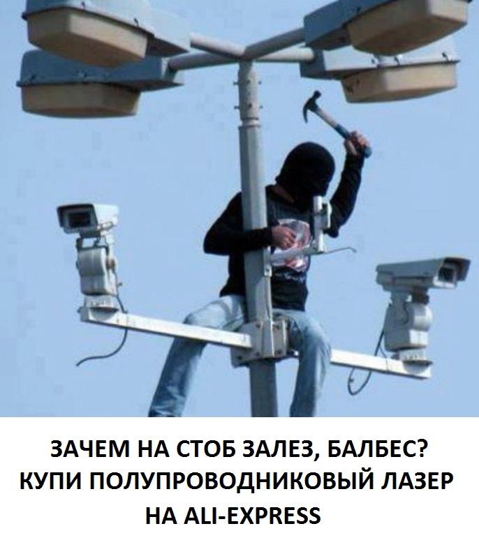 Опасно не само 5G, а повышение мощности любого G Fhhltu10