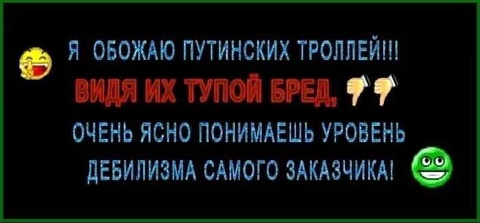 Георгий Сидоров. Голосуем за поправки к Конституции РФ - Страница 2 Image-10
