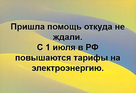 Георгий Сидоров. Голосуем за поправки к Конституции РФ - Страница 2 Image-11