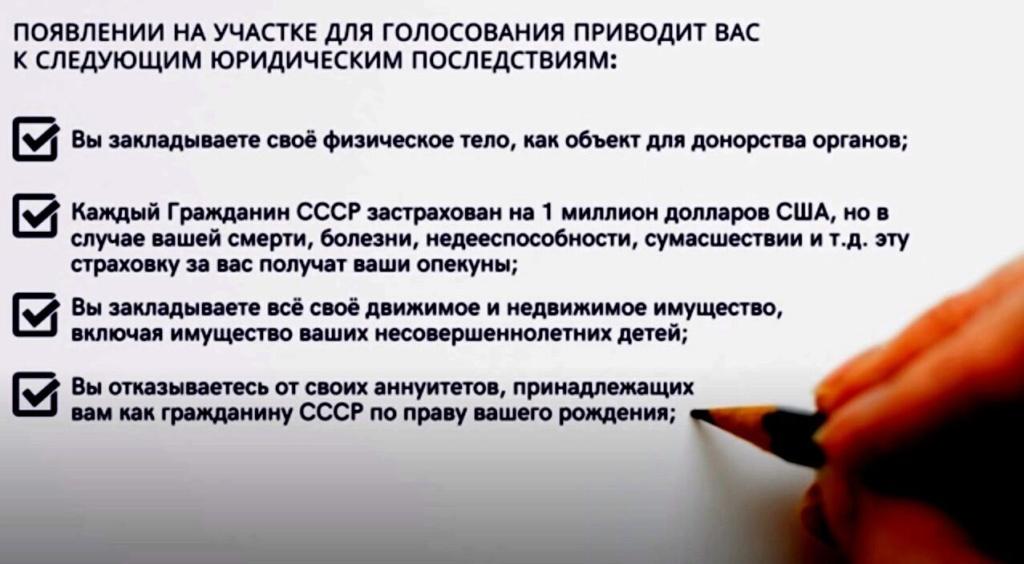 Георгий Сидоров. Голосуем за поправки к Конституции РФ - Страница 2 Image-13