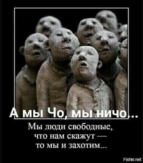 Георгий Сидоров. Голосуем за поправки к Конституции РФ - Страница 2 Image-14
