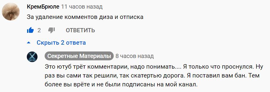Относительно восстановления канала Раскрытие дороги к себе Opera_27