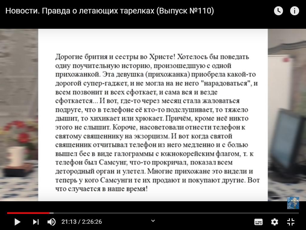 Калейдоскоп новостей - Страница 12 Rq8qxy10