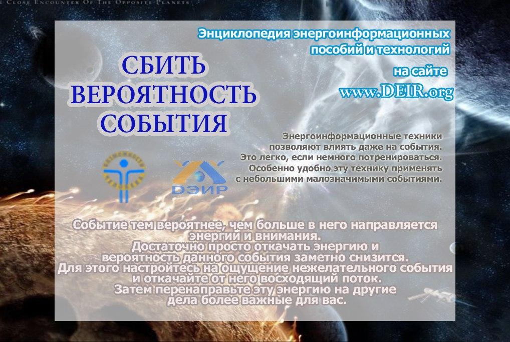 Защита от внешнего влияния Tuj57510