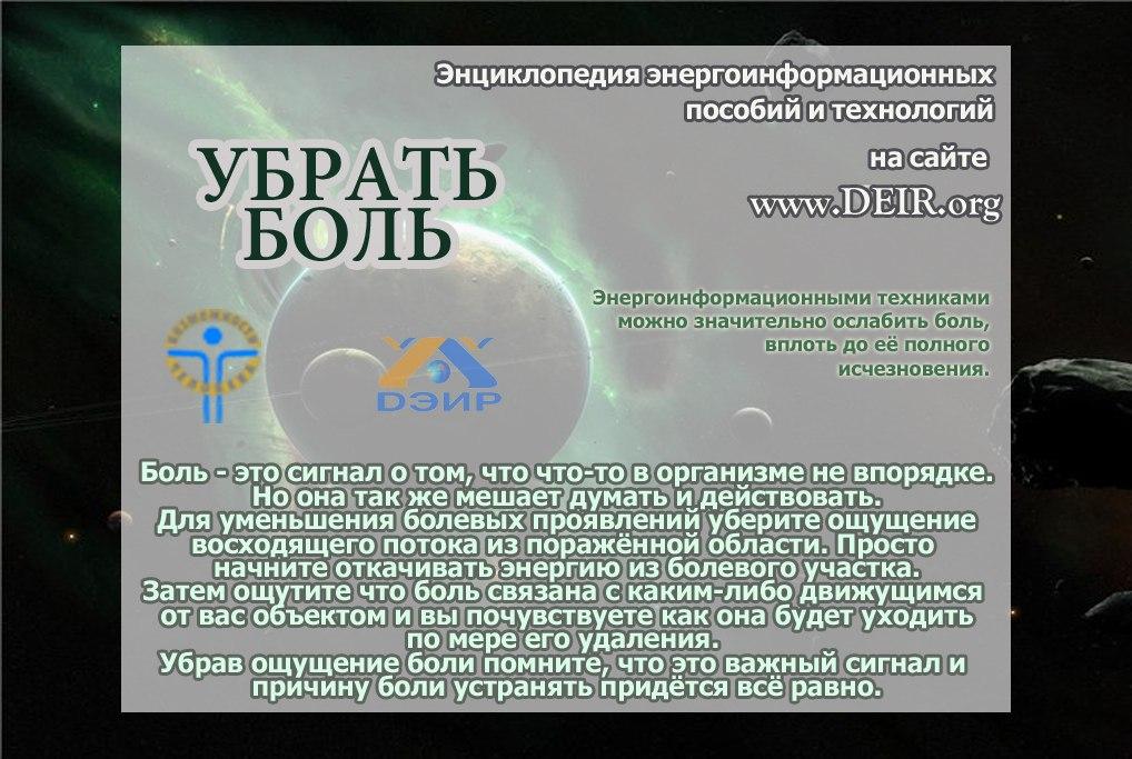Защита от внешнего влияния Uqekx_10