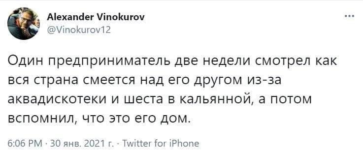 Блог SL. Для тех кто ещё не видел. Дворец для Путина. История самой большой взятки X3oehg10
