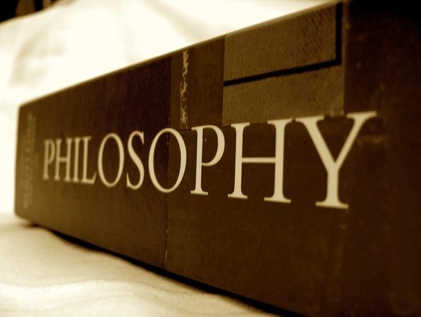 Философия в картинках - Страница 35 X_44ed10