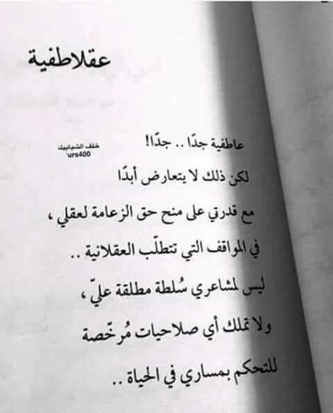 مقهـــــى هيمون الجزء الثاني وزجل مغربي  - صفحة 20 58232a10