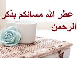 مقهـــــى هيمون الجزء الثاني وزجل مغربي  - صفحة 18 Tzolzo33