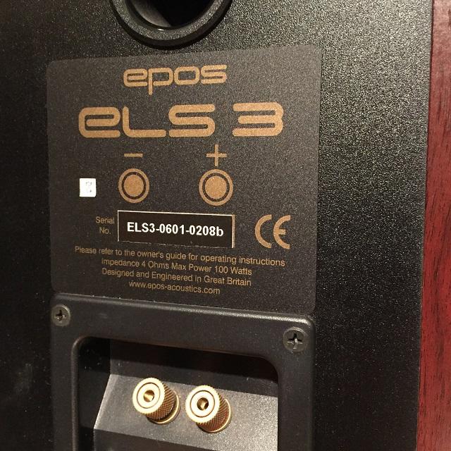 (SOLD) EPOS ELS-3 Loudspeaker / Bookshelf Speaker Img-0124