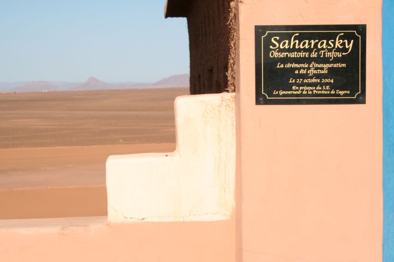 liquidation de l'hôtel SaharaSky  Sahara11