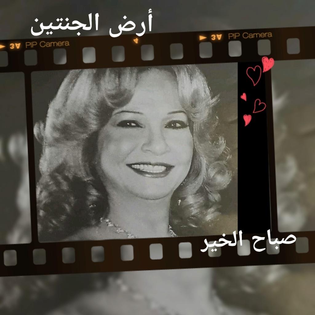 تصميمات أرض الجنتين للحبيبه شاديه    - صفحة 31 Eeeoee19